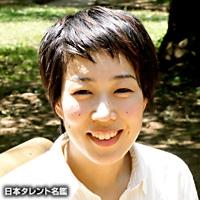 石橋 亜希子(イシバシ アキコ)