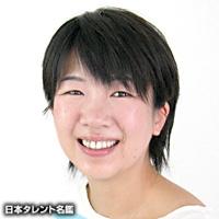 望月 志津子(モチヅキ シヅコ)