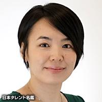 鈴木 智香子(スズキ チカコ)