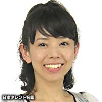 高橋 美貴(タカハシ ミキ)