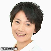 齋藤 晴香(サイトウ ハルカ)