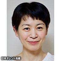井上 三奈子(イノウエ ミナコ)
