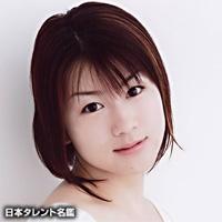石松 千恵美(イシマツ チエミ)