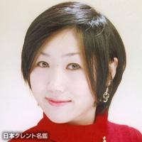 小平 有希(コダイラ ユウキ)