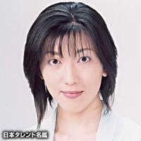 百々 麻子(ドド アサコ)