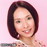 松村 淑子(マツムラ ヨシコ)