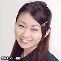 隅広 洋子(スミヒロ ヨウコ)