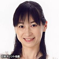 相沢 知子(アイザワ トモコ)
