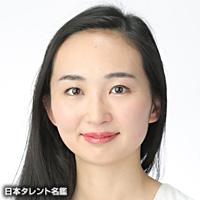 薬丸 夏子(ヤクマル ナツコ)