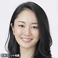 吉田 久美(ヨシダ クミ)