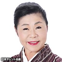 露の 陽照(ツユノ アキラ)