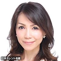 木村 泰子(キムラ ヤスコ)