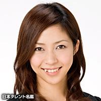 池田 加世子(イケダ カヨコ)