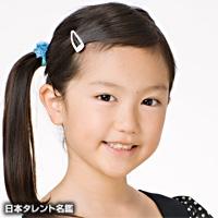 江崎 夢(エザキ ユメ)