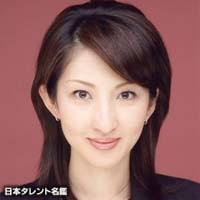 町田 裕美(マチダ ヒロミ)