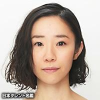 上田 桃子(ウエダ モモコ)
