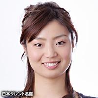 牧野 紗也子(マキノ サヤコ)