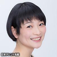 藤井 咲有里(フジイ サユリ)