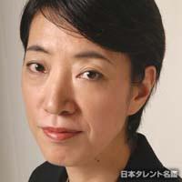 中山 久美子(ナカヤマ クミコ)