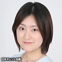 杉山 裕子(スギヤマ ユウコ)