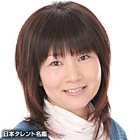 中西 裕美子(ナカニシ ユミコ)