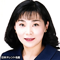 よしい けいこ(ヨシイ ケイコ)