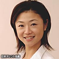 新井田 雅樹(アライダ マサキ)