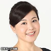 梅崎 之梨子(ウメサキ ノリコ)