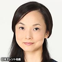 藤井 九華(フジイ キュウカ)