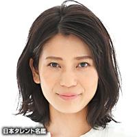 松崎 映子(マツザキ エイコ)