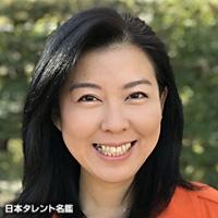 大和田 礼子(オオワダ レイコ)