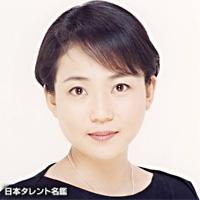 木原 みずえ(キハラ ミズエ)
