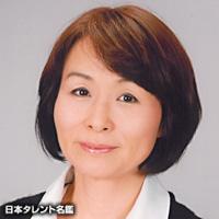 山田 順子(ヤマダ ジュンコ)