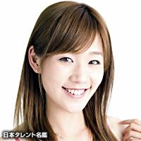 渕脇 レイナ(フチワキ レイナ)