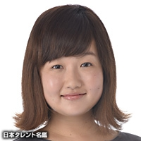 高平 成美(タカヒラ ナルミ)