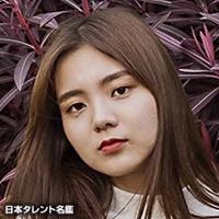 岡山 友里愛(オカヤマ ユリア)