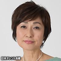 加藤 美津子(カトウ ミツコ)