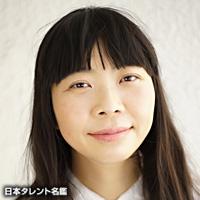伊藤 麻実子(イトウ マミコ)