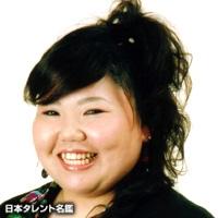 山本 奈臣実(ヤマモト ナオミ)