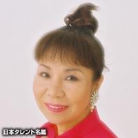 鈴木 美智子(スズキ ミチコ)