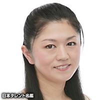 泉 久実子(イズミ クミコ)