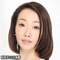 井上 富美子(イノウエ フミコ)