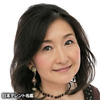 鵜飼 久美子(ウカイ クミコ)