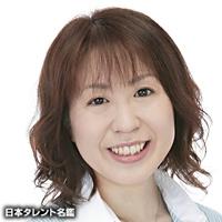 川口 宰曜子(カワグチ サヨコ)