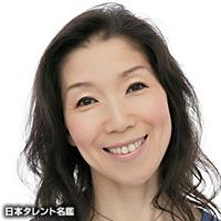 川島 美菜子(カワシマ ミナコ)