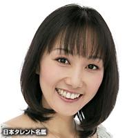 今野 宏美(コンノ ヒロミ)