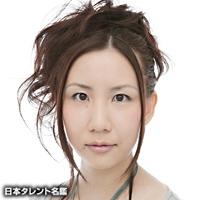 斉木 美帆(サイキ ミホ)