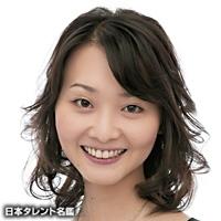 塩山 由佳(シオヤマ ユカ)