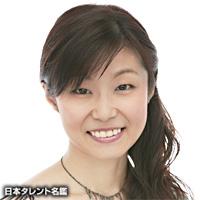 嶋方 淳子(シマカタ ジュンコ)