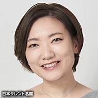 竹田 佳央里(タケダ カオリ)